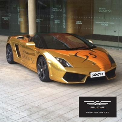 Signature Gold Wrap Lamborghini Gallardo Spyder