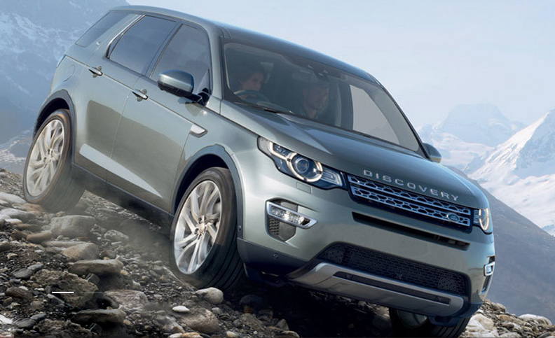 range-rover-discovery-sport-new