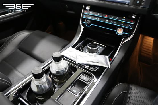 Jaguar XF Gear Controls