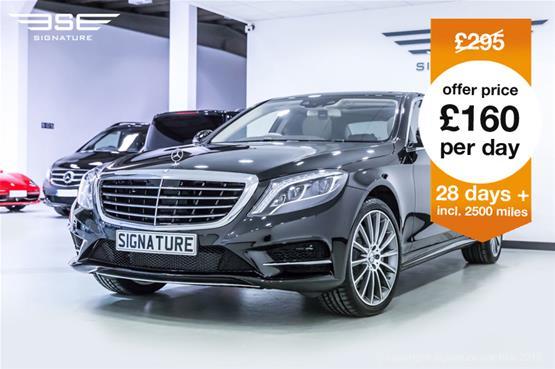 S500 CLASS £4495-2