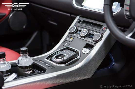 range-rover-evoque-convertible-hse-dynamic-lux-centre-consol-controls