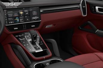 Porsche Cayenne S Center Console
